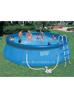 28176 Надувной бассейн Easy Set 549х122 см, Intex + фильтр-насос, лестница, подстилка, покрывало
