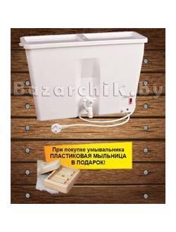 Рукомойник с водонагревателем Элбэт ЭВБО 17 л