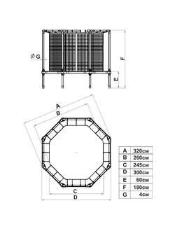 Батут Starter гп060119 уличный диам. 310 см с ограждением Starter гп060119