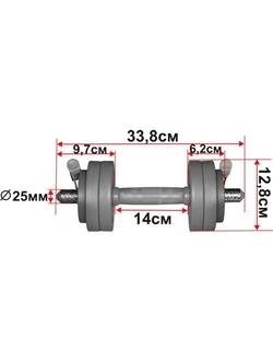 Гантели разборные 8 кг Starter (черный цвет)