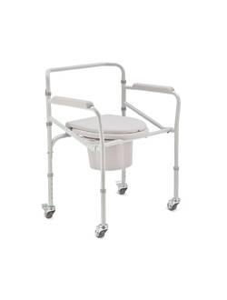 Кресло-туалет Armed H 005B с колесами XXL