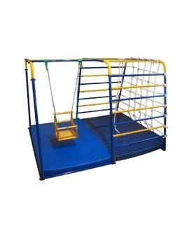 Детский спортивный комплекс Городок Малыш 4