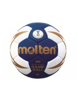 Мяч гандбольный Molten H3X5001-BW-X IHF
