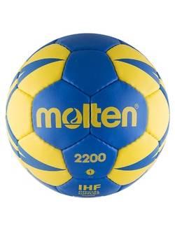Мяч гандбольный Molten H2X2200-BY