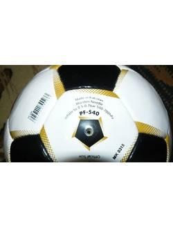Мяч футбольный Molten PF-541
