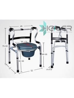 Кресло-туалет Heiler Transformer 2в1 Hr102T