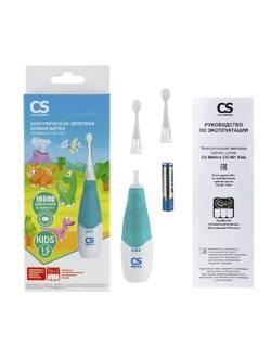 Электрическая зубная щетка CS Medica CS-561 Kids (голубой)