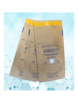 Крафт-пакеты для воздушной и паровой стерилизации самозапечатывающиеся 80х150 мм (100 шт.)