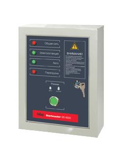 Блок автоматики FUBAG Startmaster BS 6600 (230V) для бензиновых станций (BS 5500 A ES BS 6600 A ES BS7500 A ES BS 8500 A ES TI 7000 A ES)