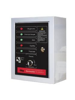 Блок автоматики FUBAG Startmaster DS 25000 D для дизельных электростанций (DS 7000 DA ES_DS 14000 DA ES)