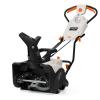 Снегоуборщик аккумуляторный DAEWOO DAST 5040Li (без батареи)