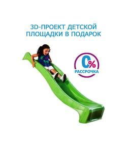 Горка скат KBT Tsuri 3 м (зеленый)