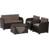 Набор уличной мебели Modena 2 (скамья двухместная,2 кресла, стол-cундук), коричневый