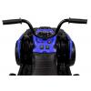 Детский электрический квадроцикл Kid's Care ATV (синий)
