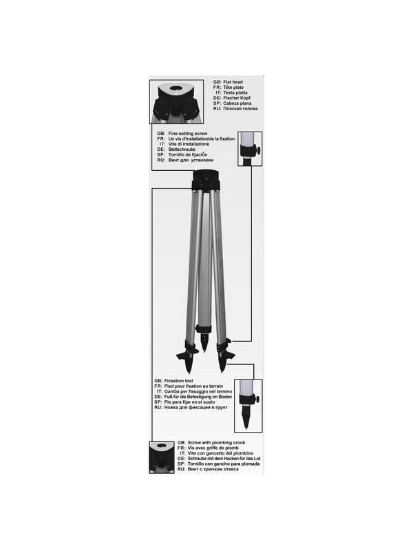Штатив алюминиевый ADA Instruments Light S